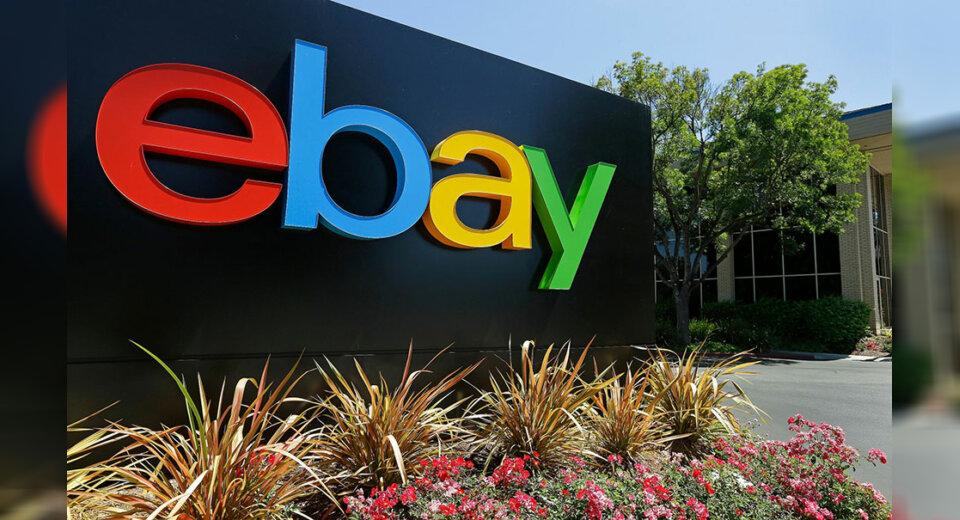 25 Jahre Ebay: Wie der Online-Vorreiter zum Underdog wurde